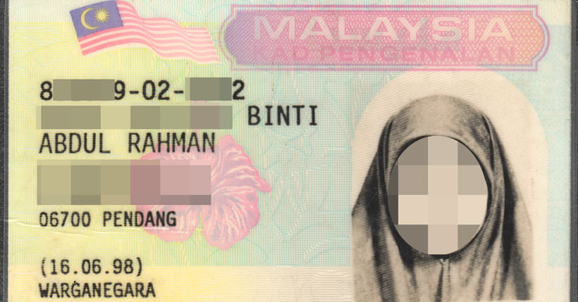 malaysia   national registration identity card