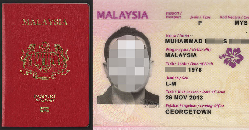 malaysia   international passport  u2014 model i  u2014 biometric icao epassport  2013  u2014 2015  2