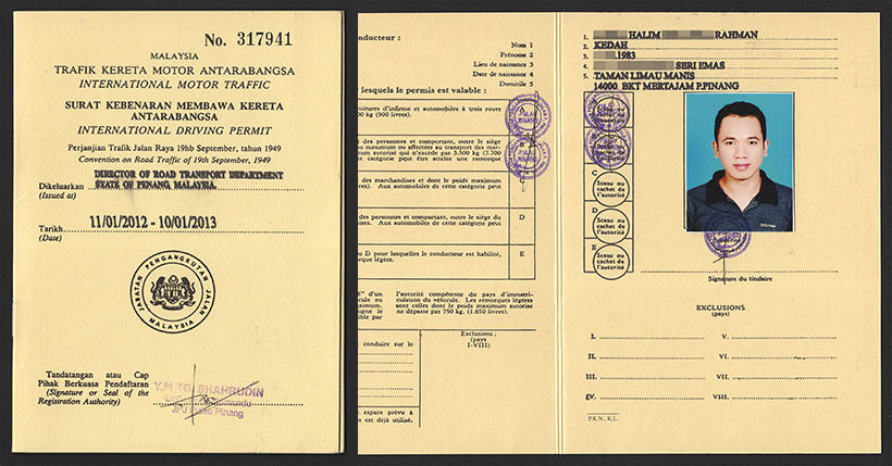 Driving Licence - AP transport