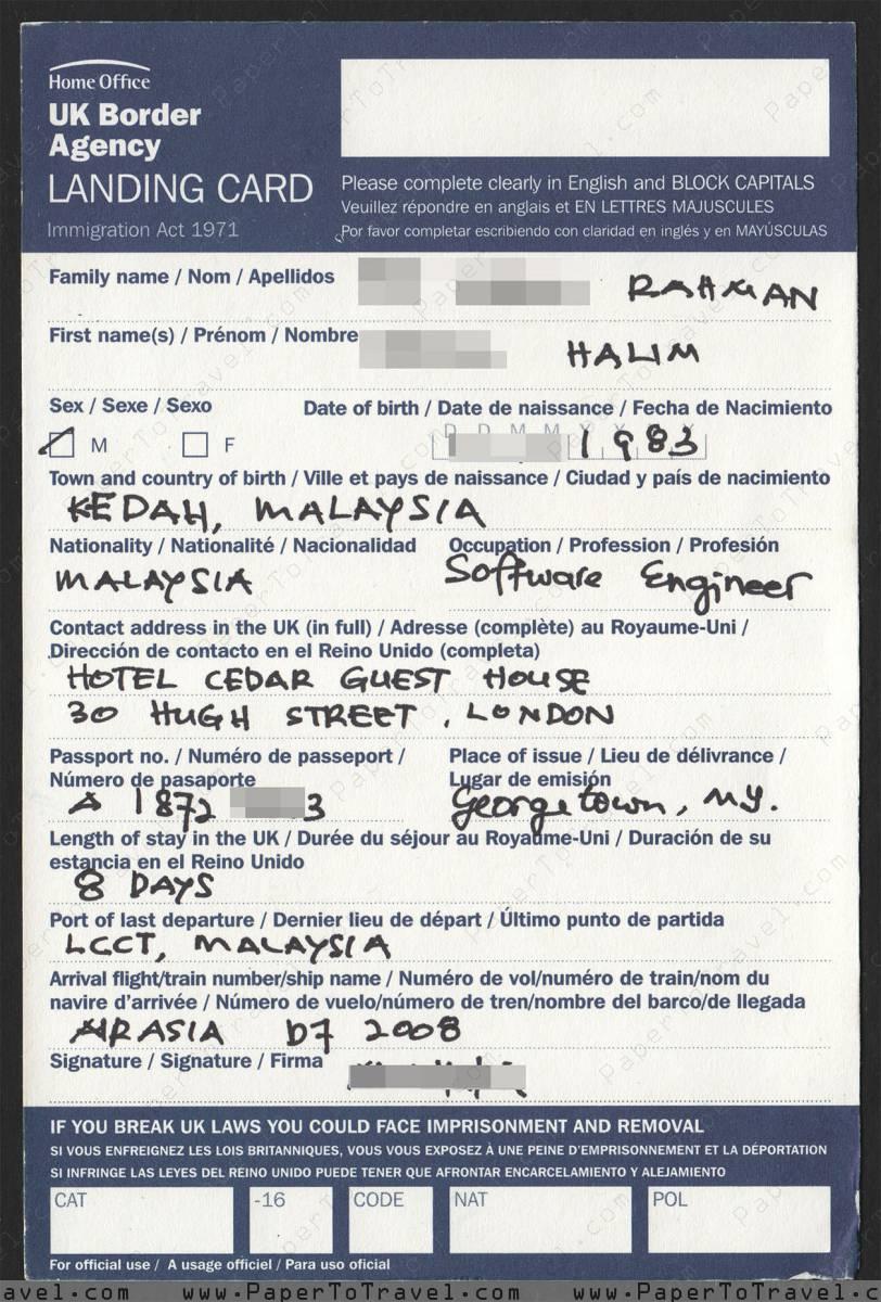 Front » United Kingdom : UK Border Agency - Landing Card (2009) Filled