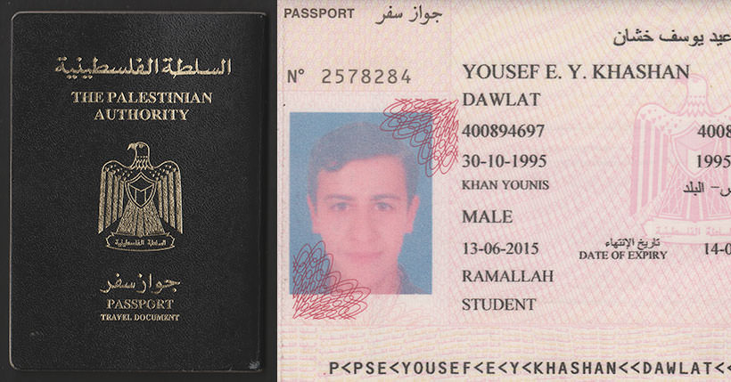 Palestinian Authority Passport Travel Document 2010 2015 Black Cover