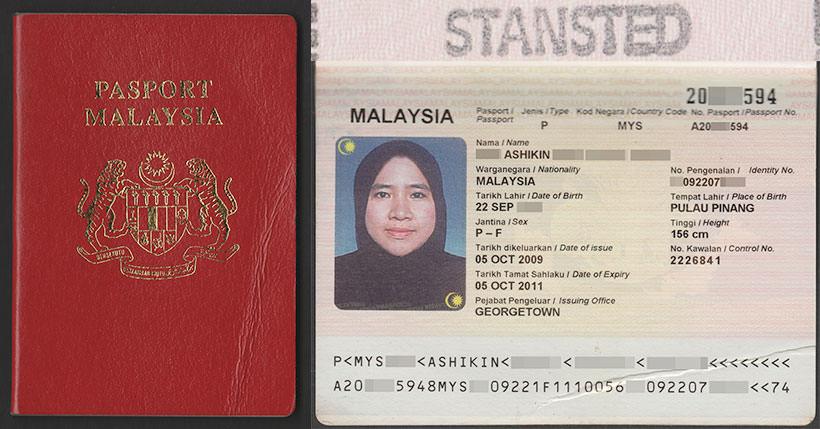 Malaysia International Passport Model G Version Iii