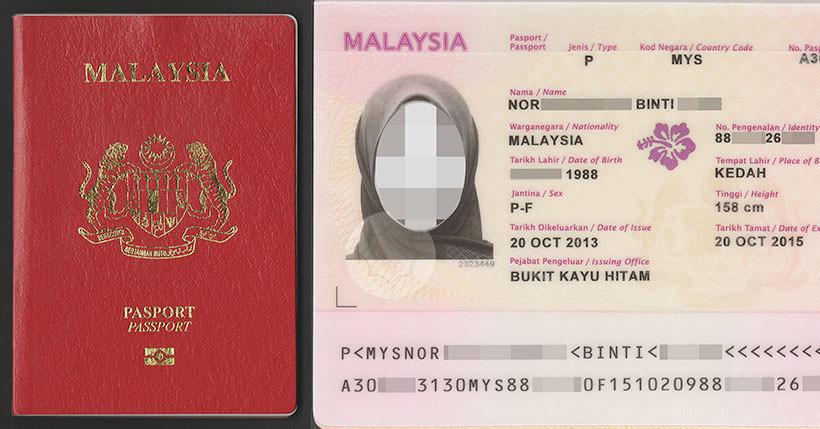 malaysia   international passport  u2014 model i  2013  u2014 2015  icao biometric epassport   variety i
