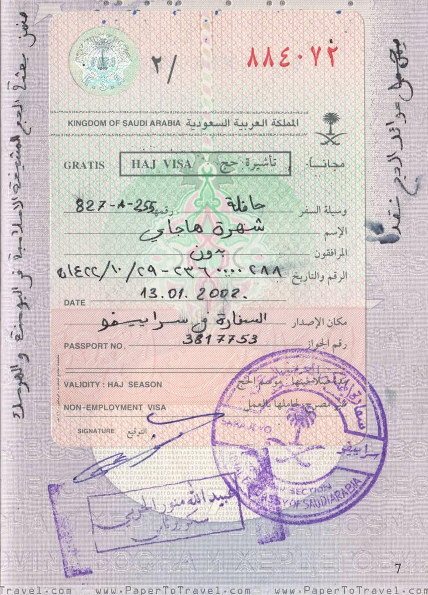Sticker Visa for Saudi Arabia » Federation of Bosnia and