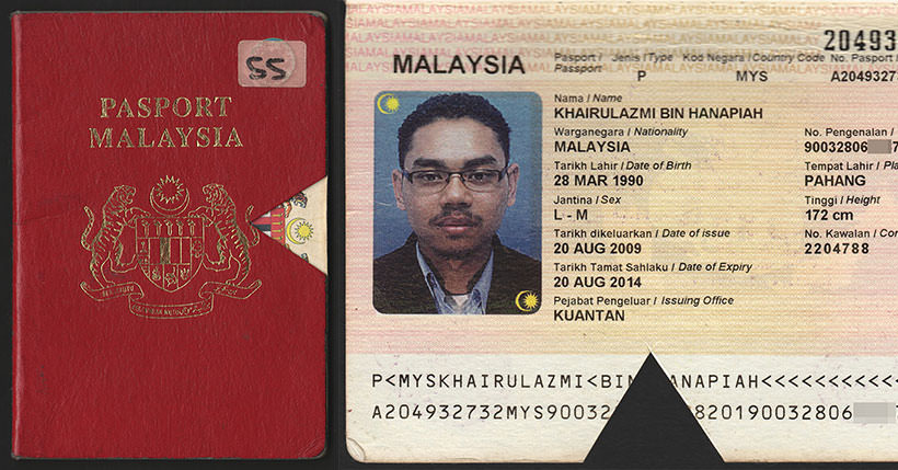 malaysia   international passport  u2014 series iv non